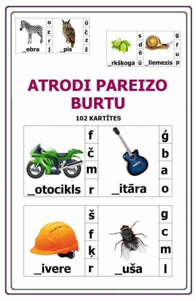 ATRODI PAREIZO BURTU