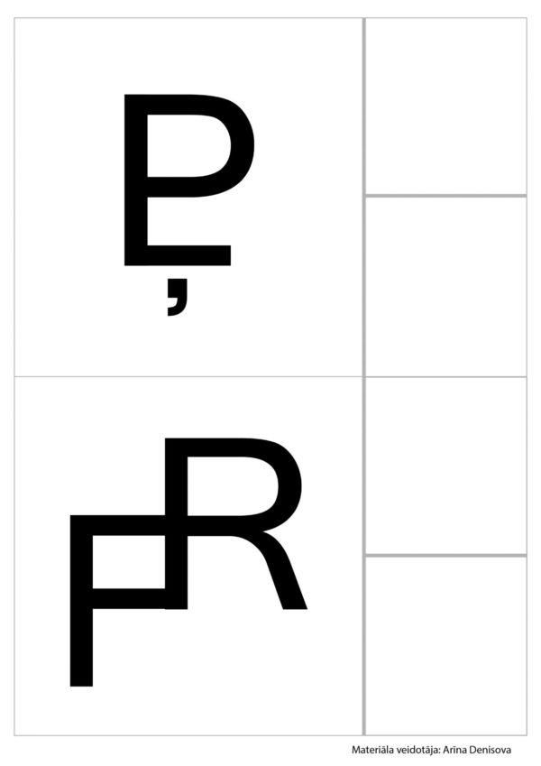 Kartītes burtu identificēšanai zīmējumā