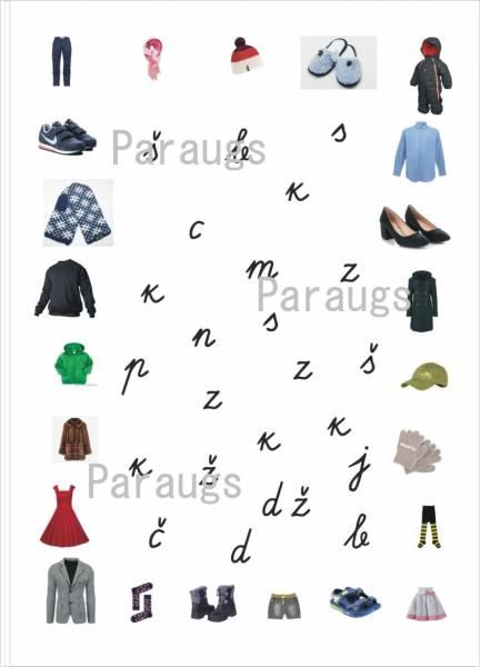 Apģērbs un apavi