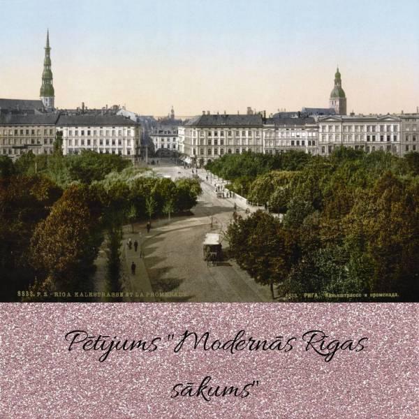 Modernās Rīgas sākums