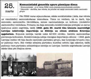 Latvijas svētku, atceres un atzīmējamās dienas