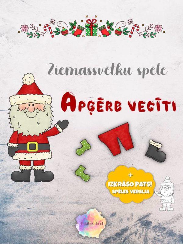 Ziemassvētku spēle APĢĒRB VECĪTI