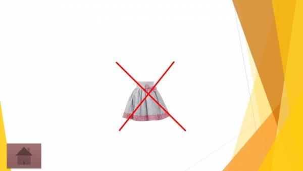 Apavi un apģērbs – interaktīvs mācību līdzeklis