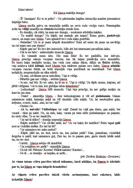 """""""Kā Ņauva meklēja draugu"""" DL"""