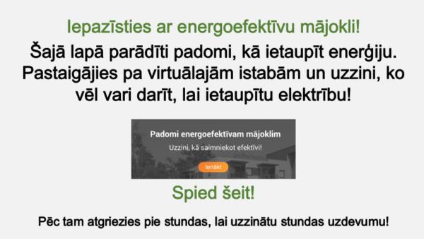 Elektroenerģijas taupīšana (2. – 3. kl.)