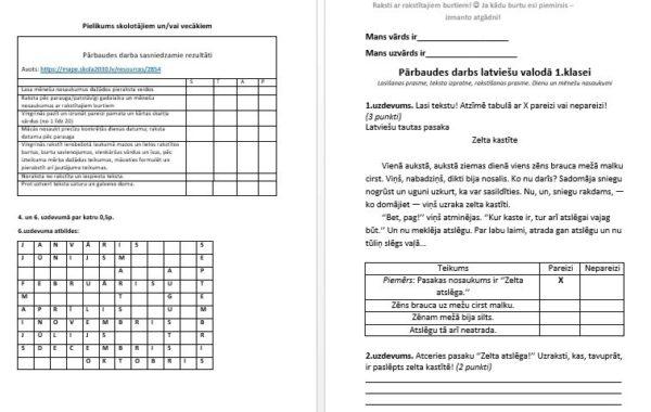 2. semestra 1. pārbaudes darbs latviešu valodā.