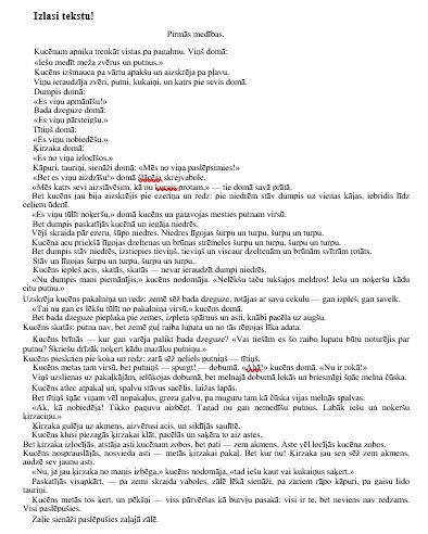 Pirmās medības. DL apzinātas lasītprasmes pilnveidei