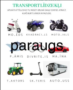 Trūkstošie burti (transportlīdzekļi)