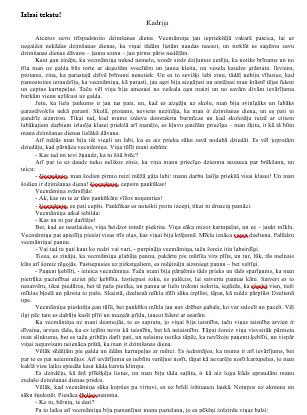 Kadrija – DL Apzinātas lasītprasmes pilnveidei