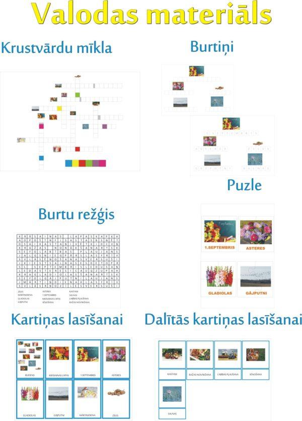 Valodas materiāls – rudens