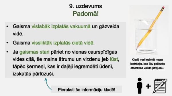 GAISMA (materiālu kopa) (4. – 5. kl.)