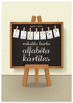 Rakstīto burtu alfabēta kartītes