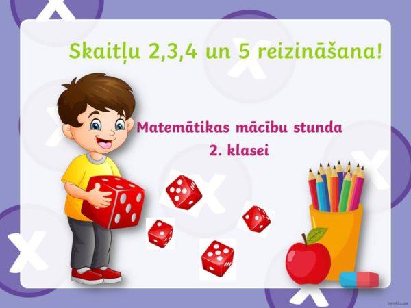 Reizināšana ar skaitļiem 2,3,4,5. Matemātikas mācību stunda.