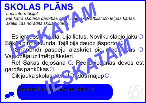 Lasīšanas piecminūte_ 14.kartīte