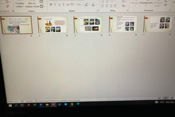 1.3 Dizains un tehnoloģijas 1.klasei