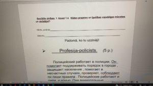 Nobeiguma vērtēšanas darbs 1.4 bloks Soc.z.