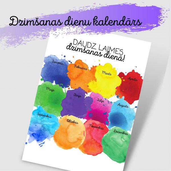 Dzimšanas dienu kalendārs (ūdenskrāsas)