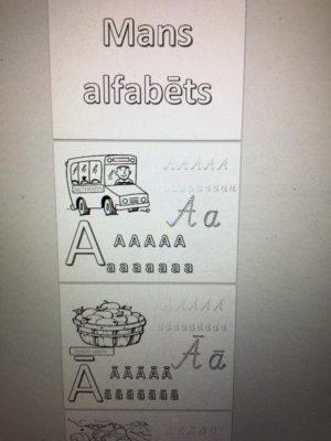 Mans alfabēts -darba lapas